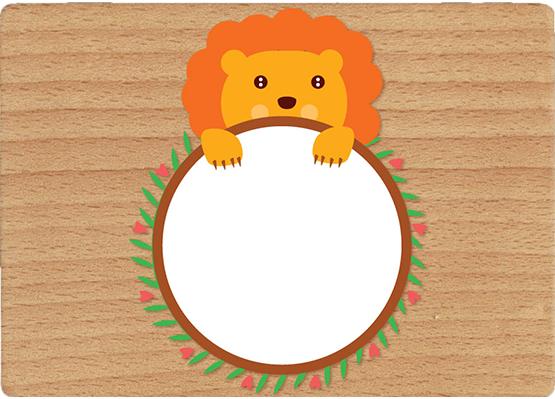 ライオン無地